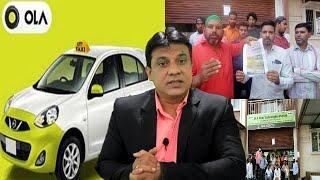 OLA Drivers Ke Sath Ki Ja Rahi Hai Saazish | Sanath Nagar | Hyderabad |@Sach News