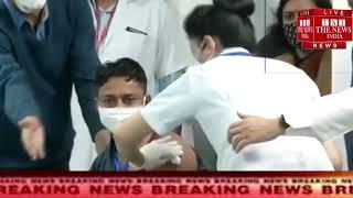 पहला टीका मनीष कुमार  को लगा FIRST PERSON TO GET VACCINATED IN INDIA