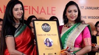 Actress Varsha Priyadarshini in ABIKA Calendar Grand Finale | ଦେଖନ୍ତୁ କିଏ ହେଲା Face Of The Year?