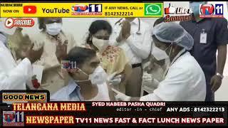 TELANGANA GOVERNOR DR TAMILISAI SOUNDARARAJAN INAUGURATION VACCINATION AT NIMS HOSPITAL PANJAGUTTA