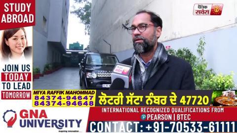 Exclusive Interview : नीले कार्डों को लेकर MLA Pawan Tinu ने लगाए Captain सरकार पर बड़े आरोप