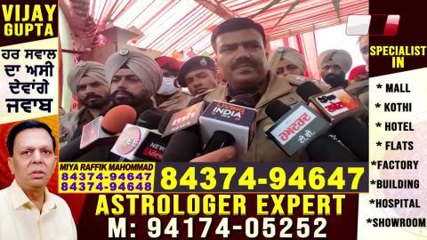 SSP Dhruman H Nimbale से सुनिए Tarn Taran मेंहुए Police  मुकाबले की पूरी Story