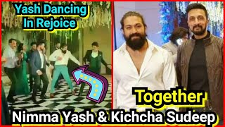 Nimma Yash And Sudeep Spotted Together, Yash Is Dancing In This Viral Video, KGF Chapter 2 Craze