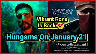Phantom Movie Big Update On January 21, I Wish Kichcha Sudeep To Launch Phantom Teaser!