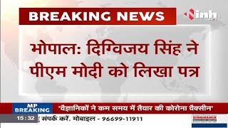 Madhya Pradesh Former CM Digvijaya Singh ने राम मंदिर निर्माण के लिए भेजी दान राशि, PM को लिखा पत्र