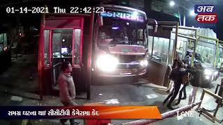 ગોંડલ :  ભરૂડી ટોલનાકે વાહન ચાલકની દાદાગીરી | ABTAK MEDIA