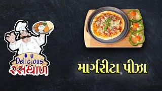 Abtak Delicious Rasthal | Margarita Pizza | Episode-188 | Abtak Special