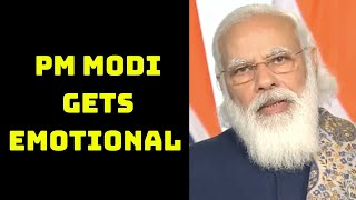 PM Modi Gets Emotional During Launch Of COVID-19 Vaccination Drive   Catch News