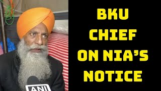 Govt's Tactics To Break Protest: BKU Chief On NIA's Notice | Catch News