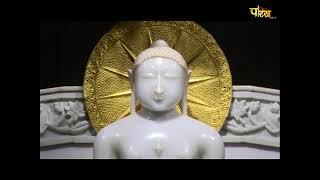 Jin Abhishek Gulgaon Tirth, Rajasthan   जिन अभिषेक, राजस्थान   Date:- 14/01/21
