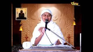Mangal Pravachan   Swasti Bhushan Mata Ji   16/12/20   मंगल प्रवचन   स्वस्ति भूषण माताजी