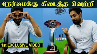 ????VIDEO: Aari Arjunan's First Exclusive Video After Bigg Boss Win