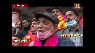 18 JAN 6 हमीरपुर नगर परिषद के अध्यक्ष और उपाध्यक्ष पद पर भाजपा का कब्जा