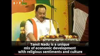 Tamil Nadu is unique mix of economic development with religious sentiments & culture: Shri JP Nadda