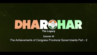 Dharohar Episode 38 | The Achievements of Congress Provincial Government Part-2