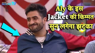 Shocking Aly Goni Ke Is Jacket Ki Kimmat Sunkar Ud Jayenge Hosh | Bigg Boss 14