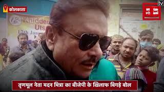 तृणमूल नेता के बिगड़े बोल- 'दूध मांगोगे तो खीर देंगे अगर बंगाल मांगोगे तो चीर देंगे'