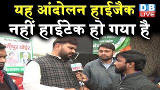 किसानों ने Godi Media को लेकर कह दी बड़ी बात | सरकार ने नहीं मानी बात तो  2024 तक करेंगे आंदोलन