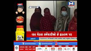 Ahmedabad :  દારૂની ભઠ્ઠીઓ ચલાવતી મહિલા બુટલેગરોની પોલીસે કરી  ધરપકડ