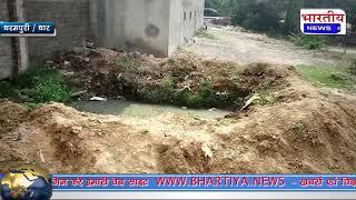 नगर निकाय की लापरवाही, स्वक्छता अभियान की उड़ाई जा रही धज्जियां। #bn #Dhar #mp