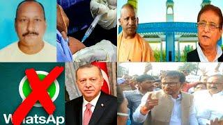 Vaccine Lagane Ke Baad Gai Ek Shaks Ki Jaan | Sach News Khabarnama | 18-01-2021 |@Sach News