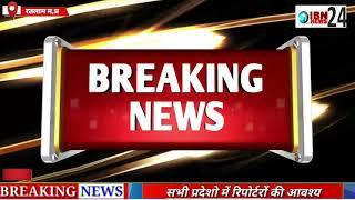 #विधायक हर्षविजय गेहलोत ने SDM कामिनी ठाकुर को कहा आप एक महिला है यदि कोई पुरुष यहा होता तो कालर पकड़
