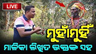 Face to Face Interview with Benu Baba | Malika Written Bhakta | Satya Bhanja