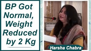 Result on BP (Blood Pressure)  Experience  of Harsha Chabra after 4 days residential camp  NLS