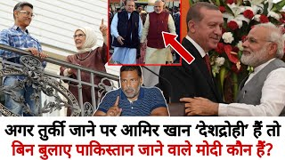 Modi going to Pakistan without calling? And Eating Biryani but trolled only Amir Khan why?