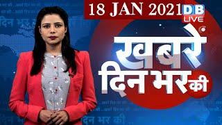 dblive news today   din bhar ki khabar, news of the day, hindi news india,latest news,kisan #DBLIVE