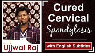 Cured 7 years old Cervical Spondylosis - Heel Pain - Back Pain - Headache - Says Ujjwal Raj
