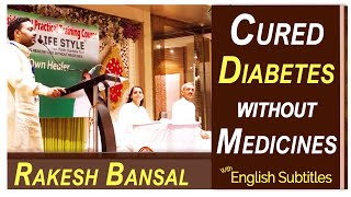 Diabetes no more now - Mindset for diseases completely Changed - Wonderful knowledge of Nature Cure