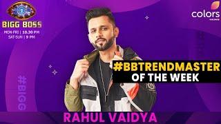 Bigg Boss 14: Rahul Vaidya Bana Trend Master Of The Week, Di Rubina Dilaik Ko Takkar