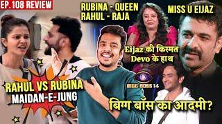 Bigg Boss 14 Review EP 108 | Rahul Vs Rubina Fight, Eijaz Exit, Devoleena, Vikas BB Ka Admi