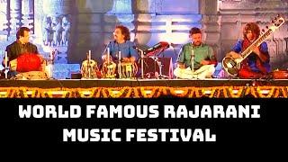 World Famous Rajarani Music Festival Kicks Off In Bhubaneswar | Catch News