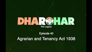Dharohar Episode 40   Agrarian and Tenancy Act 1938