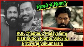 KGF Chapter 2 Malayalam Version Distribution Rights Sold At A Whooping Price To Prithviraj Sukumaran