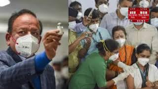 VACCINATION के बाद 400 की  तबीयत खराब, Dr  भी  positive ,kanpur  में 40 students