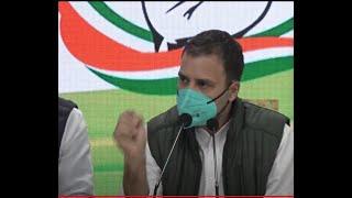 कृषि कानूनों पर Rahul Gandhi की प्रेस कांफ्रेंस LIVE