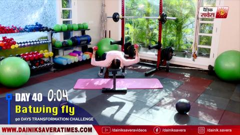 Fit with Jen || Day 40 || 90 Days Transformation Challenge || @8AM Daily on Dainik Savera TV