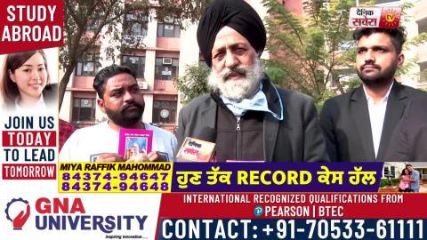 Delhi Protest में बैठे किसानों को भेजी जाएंगी धार्मिक किताबें