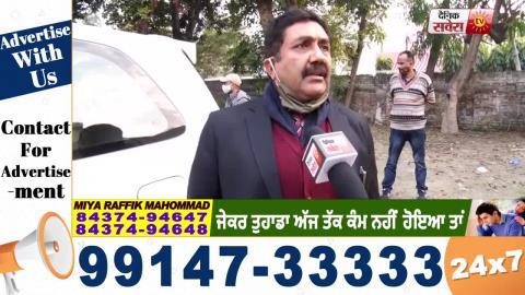 Exclusive : MC Commissioner Karnesh Sharma ने शहर में चल रहे विकास कारजों को लेकर दी जानकारी