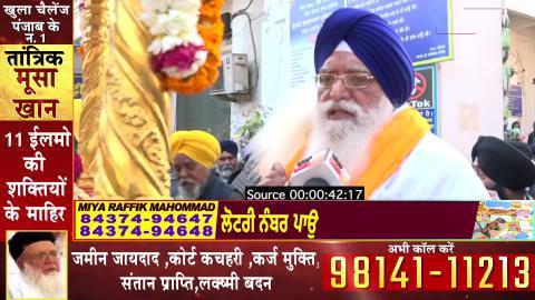 Guru Gobind Singh जी के प्रकाश पर्व मौके Darbar Sahib से सजे अलौकिक Nagar Kirtan के करें दर्शन