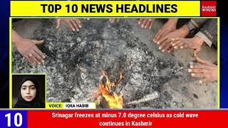 Top 10 Afternoon News Headlines