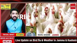 Live Update on Bird flu & Weather in Jammu & Kashmir.