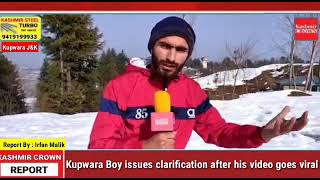 Kupwara Boy issues clarification after his video goes viral