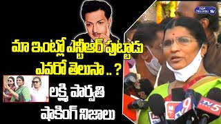 Lakshmi Parvathi About NTR | NTR 25th Vardhanthi  | Top Telugu TV