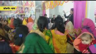 अखण्ड ब्राम्हण समाज द्वारा सुंदर कांड पाठ का आयोजन cglivenews