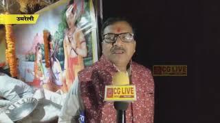 कोरबा जिले में श्री राम ध्वजा यात्रा निकाली गई cglivenews