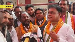 पामगढ़ कांग्रेस ब्लाक अध्यक्ष नवल सिंह ने लिया शपथ cglivenews